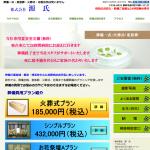 スクリーンショット 2016-05-04 10.39.15